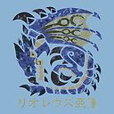 Monster Hunter World Azure Rathalos Kanji Icon Ipad Case Skin By Brotherofperl Redbubble