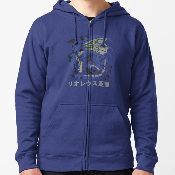 Monster Hunter World Azure Rathalos Kanji Icon Zipped Hoodie