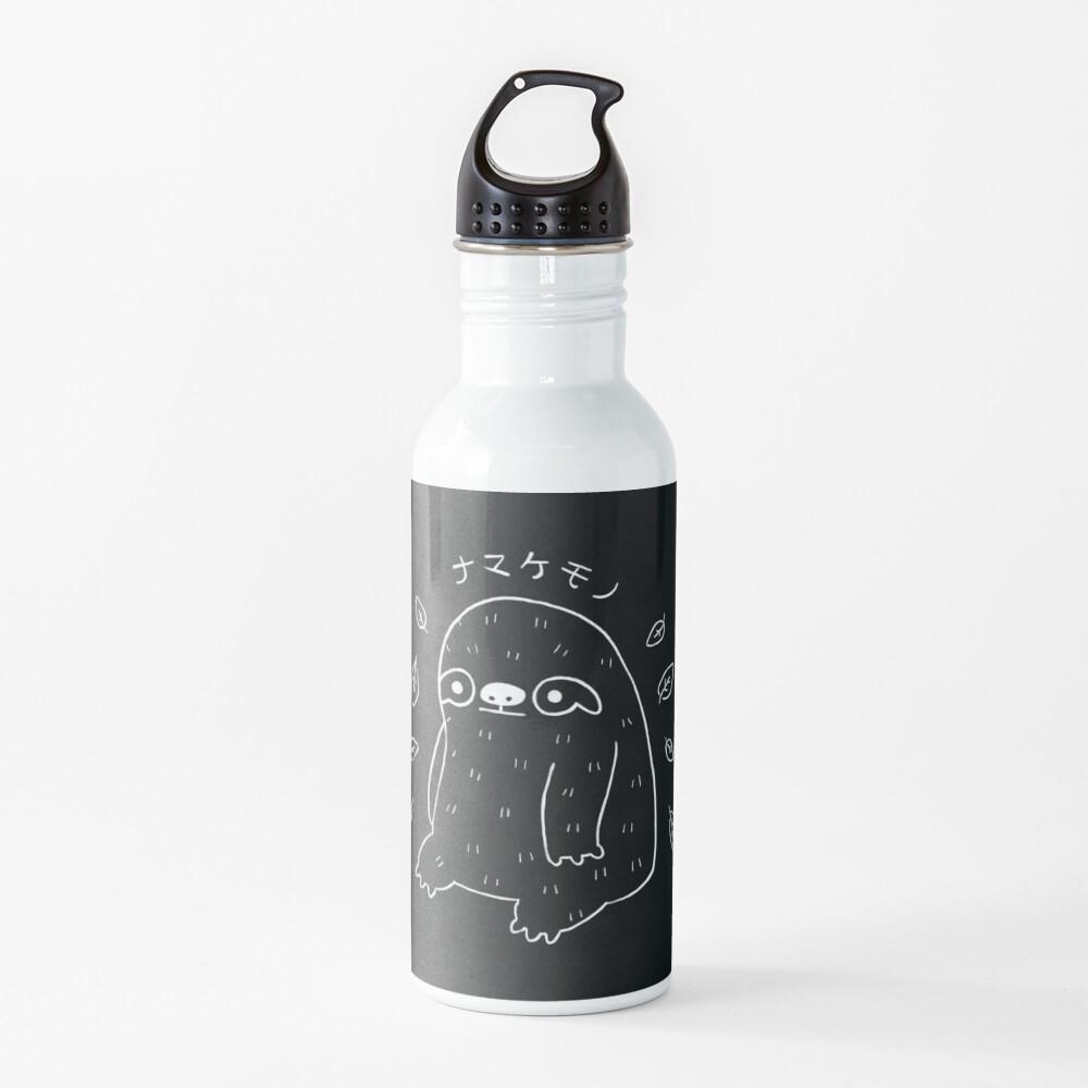 Monochrome Sloth - Simple Art v2.0 Water Bottle