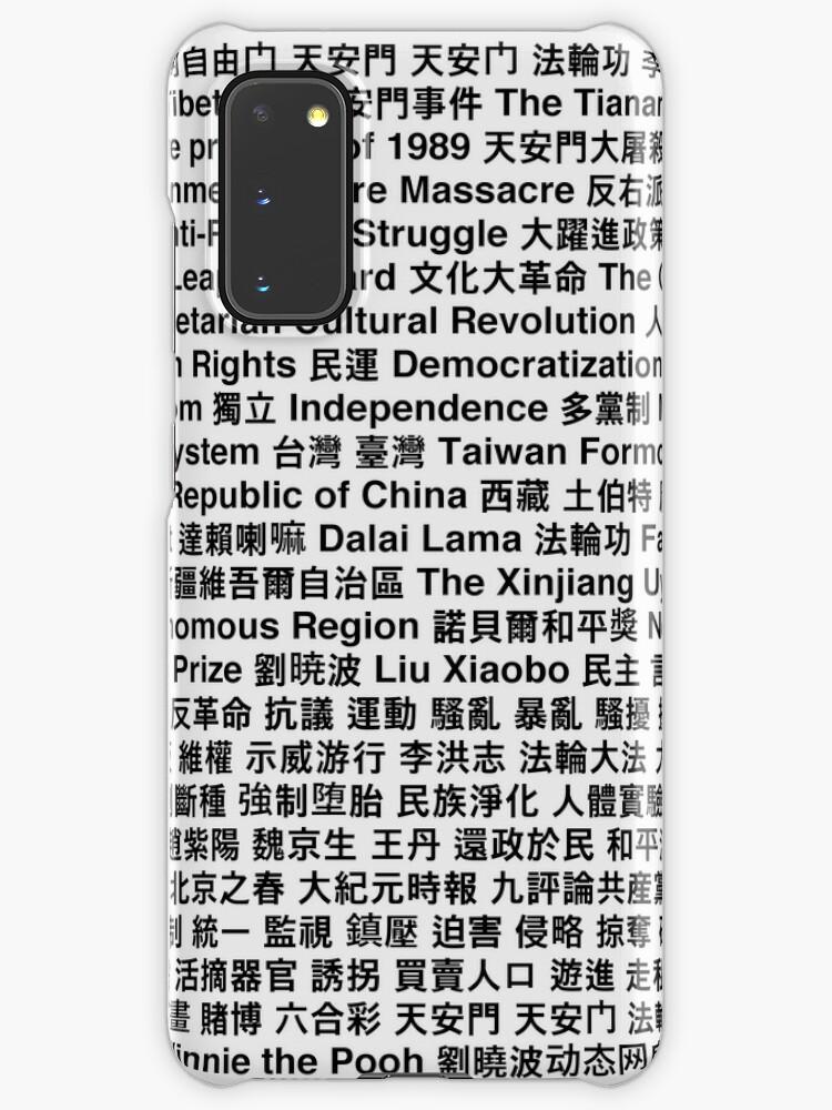 Tiananmen Square Copypasta – Torg hins himneska friðar (is);