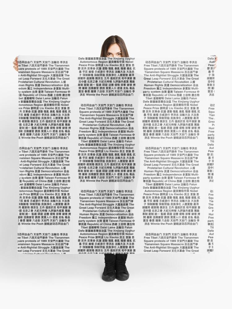 Tiananmen Square Copypasta China Ť©å®‰é–€ ĸåœ‹ Scarf By Nekoscourge Redbubble Karen leigh and peter martin. tiananmen square copypasta china 天安門 中國 scarf by nekoscourge redbubble