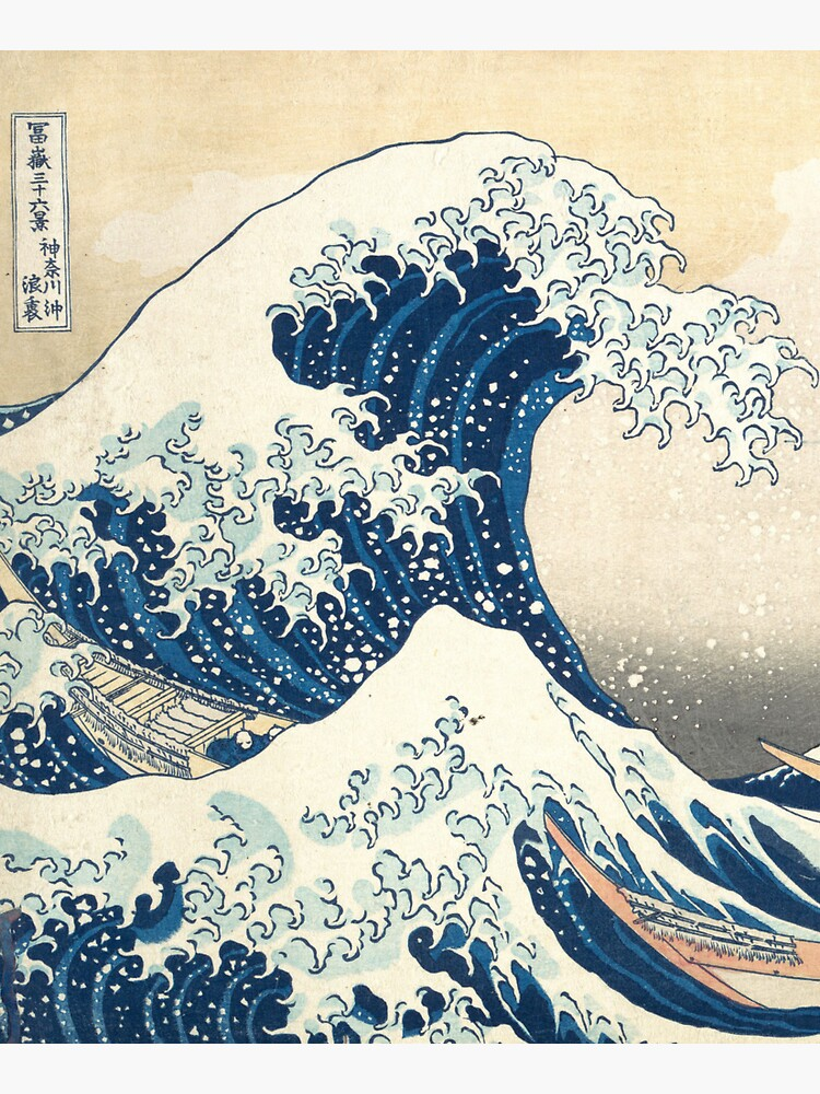 The Great Wave of Kanagawa of Hokusai by fourretout