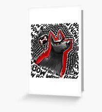 WoofWoof Greeting Card