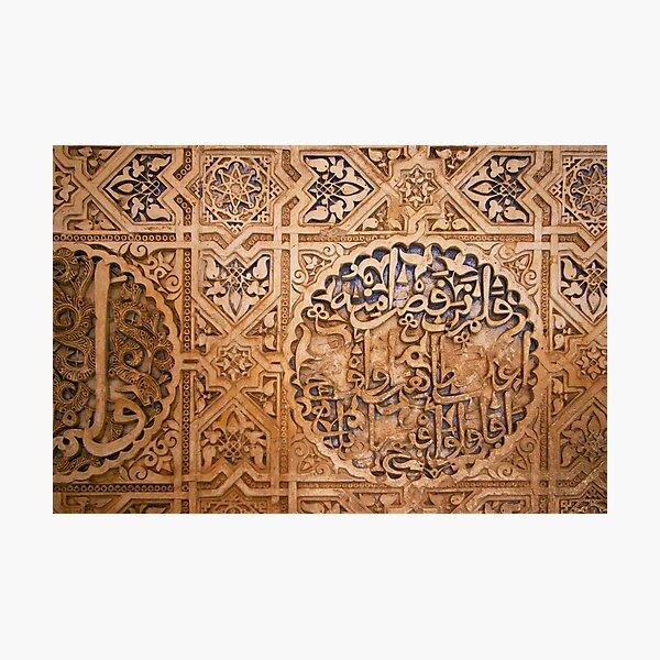 Islamic Rondels Photographic Print
