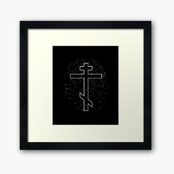 Eastern Orthodox Cross Symbol Framed Art Print