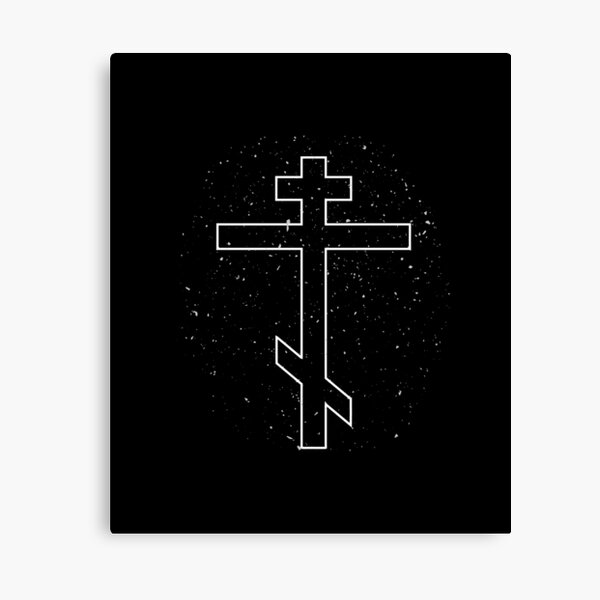 Eastern Orthodox Cross Symbol Canvas Print