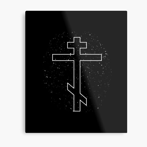Eastern Orthodox Cross Symbol Metal Print