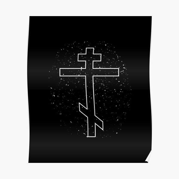 Eastern Orthodox Cross Symbol Poster