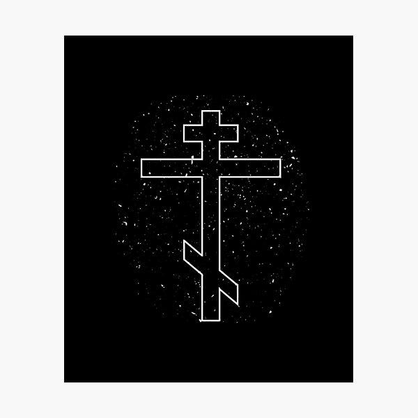 Eastern Orthodox Cross Symbol Photographic Print