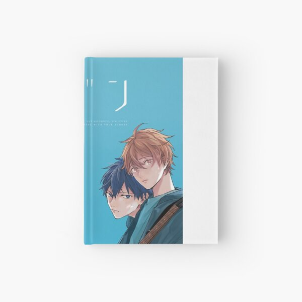 Given poster Hardcover Journal