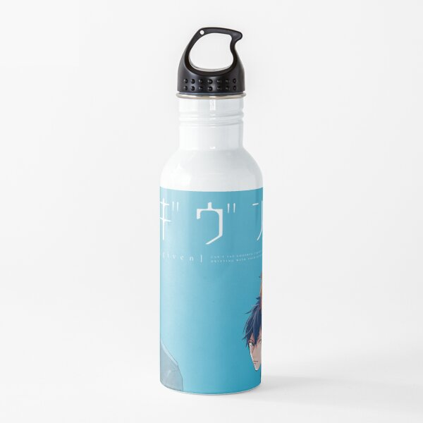 Given poster Water Bottle