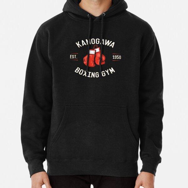 Hajime no Ippo KBG Design Pullover Hoodie