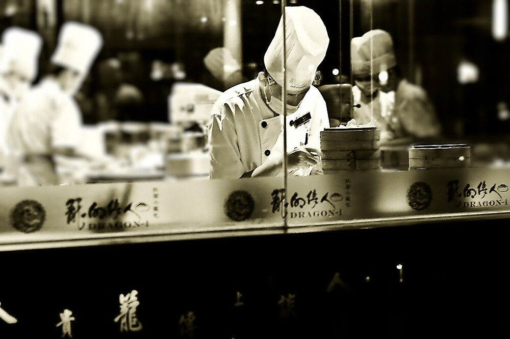 The Dragon Chef by Zhuge