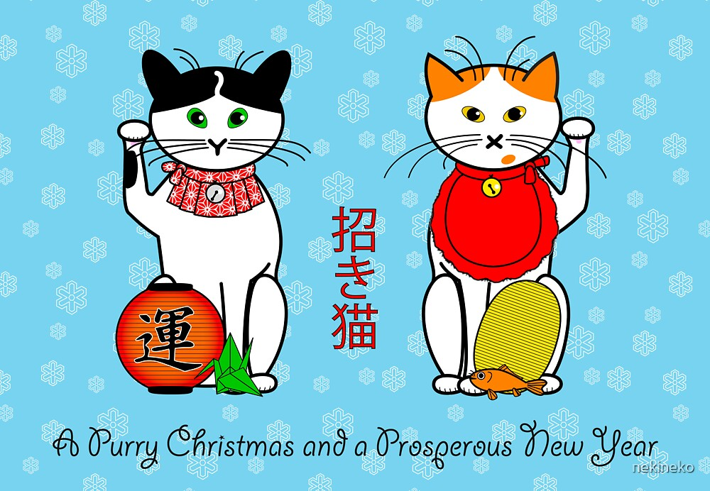 Maneki neko (Japanese lucky cat) Christmas card by nekineko