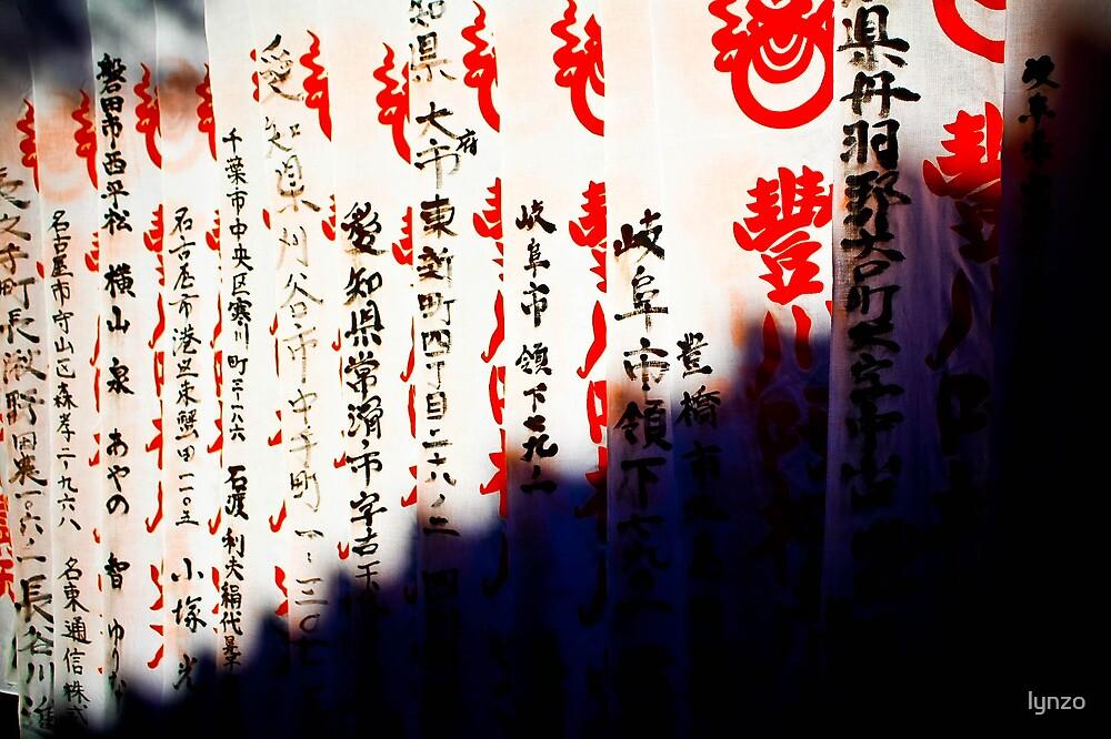 Toyohashi Temple by lynzo