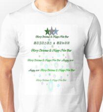Christmas mas tree with txt line art Unisex T-Shirt