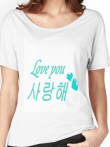love you -txt line art Women's Relaxed Fit T-Shirt