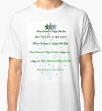 Christmas tree-line art Classic T-Shirt