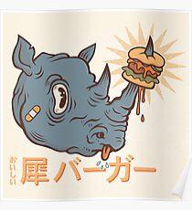 Rhino Burger Kanji Poster