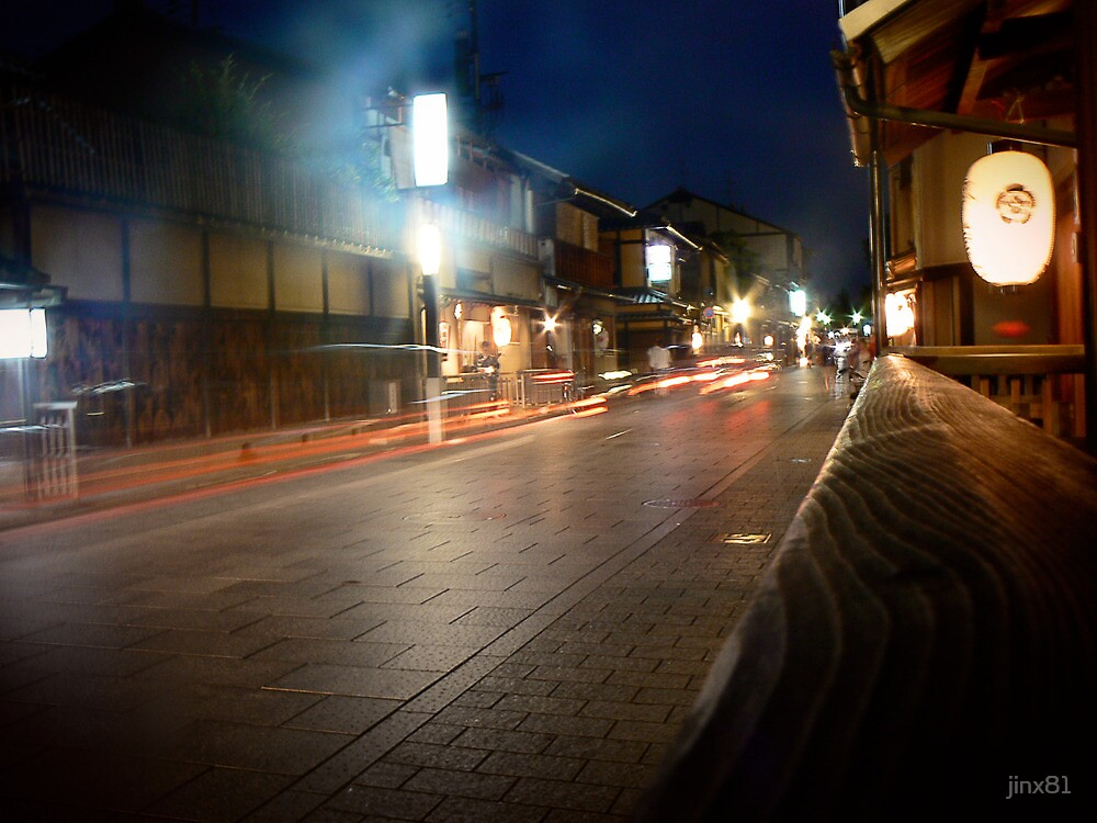Old Kyoto by jinx81