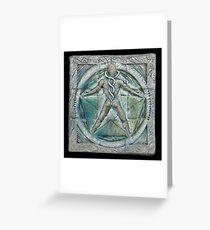 Spiral five: subtle energy  Greeting Card