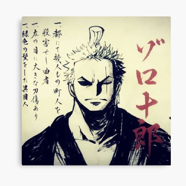 Zoro Bow Wano Wanted paper as Zorojuro Canvas Print