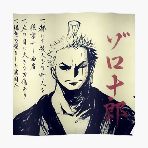 Zoro Bow Wano Wanted paper as Zorojuro Poster