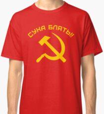 blyat t shirts redbubble
