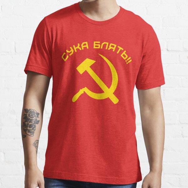 CYKA BLYAT Essential T-Shirt