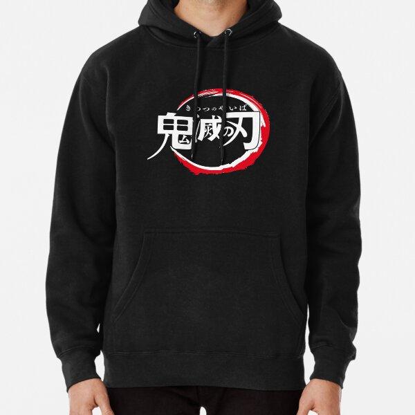 Demon Slayer logo negro Sudadera con capucha