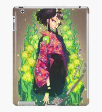 kenkyo iPad Case/Skin
