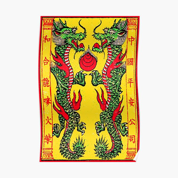CHINESE ZODIAC SIGN MOSAIC COOL MONKEY Poster Painting Canvas art Prints
