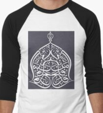 Qad Aflaha Man Tazakkah Men's Baseball ¾ T-Shirt