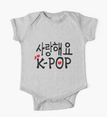 SARANG HAEYO K-POP Kids Clothes