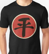 [LoK] Equalists Unisex T-Shirt