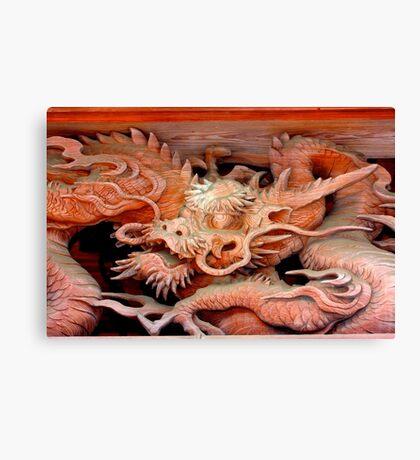tatsudoshi Canvas Print