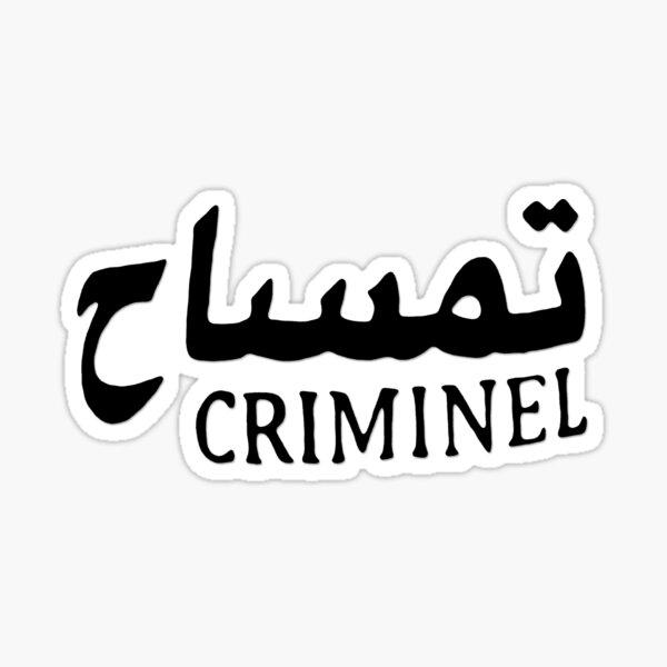 Criminel - Bonez MC Sticker