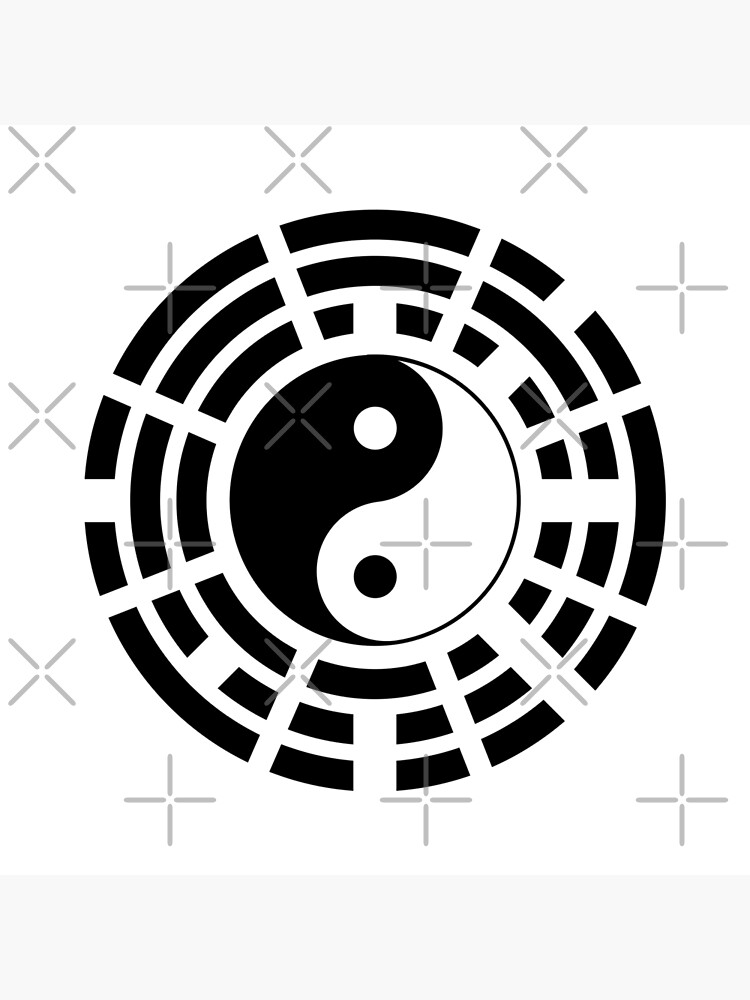 Yin Yang Trigram Third Culture Series by carbonfibreme