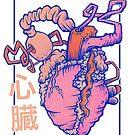 Herz. von strangethingsA