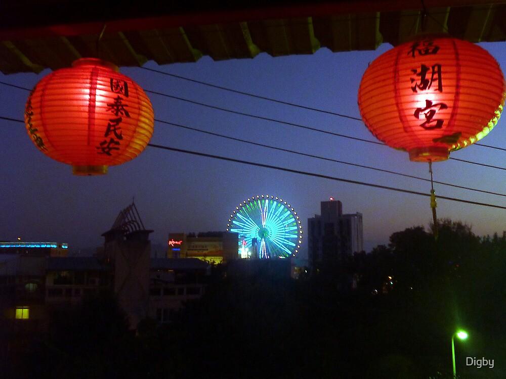 Mei Li Hua and Temple Lanterns II by Digby