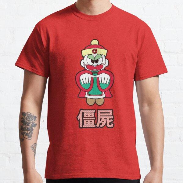 Jiangshi Classic T-Shirt