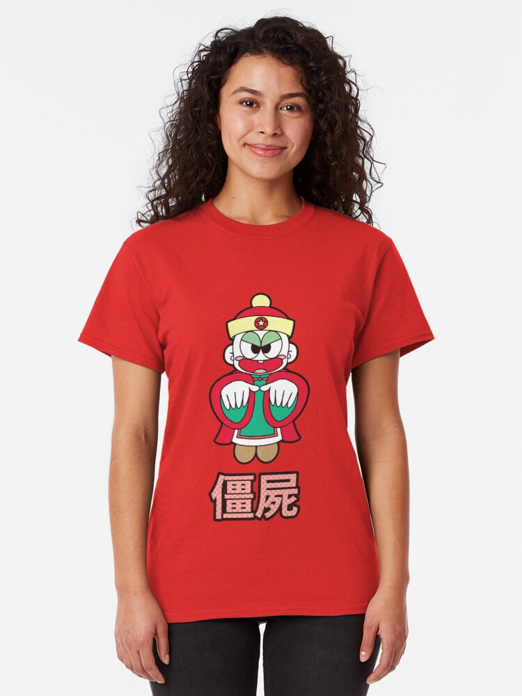 Alternate view of Jiangshi Classic T-Shirt