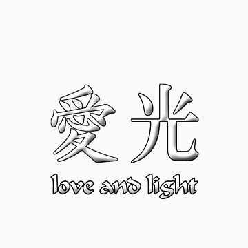 Love & Light 6 by VII23