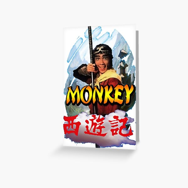 Monkey Magic Greeting Card