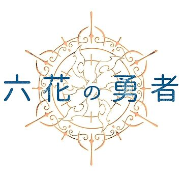 Rokka - Braves of the Six Flowers (Rokka no Yuusha) by Japancast