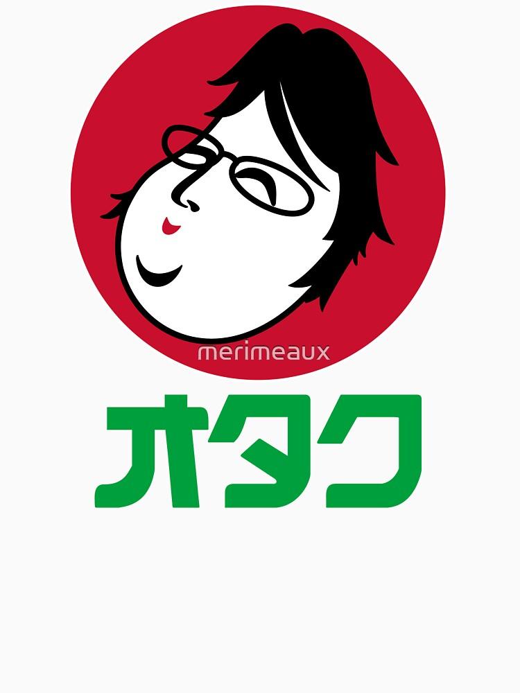Otaku Foods (JP) by merimeaux