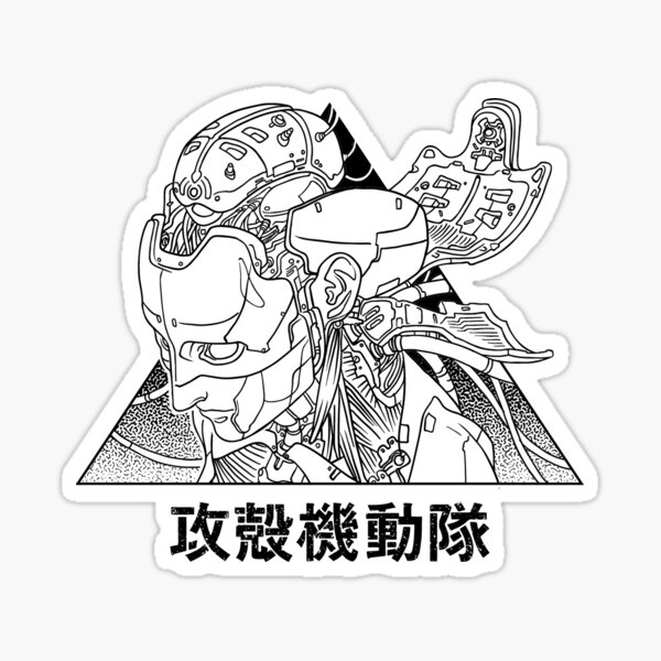 Ghost soldier Sticker