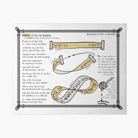 Mobius Torah Art Board Print