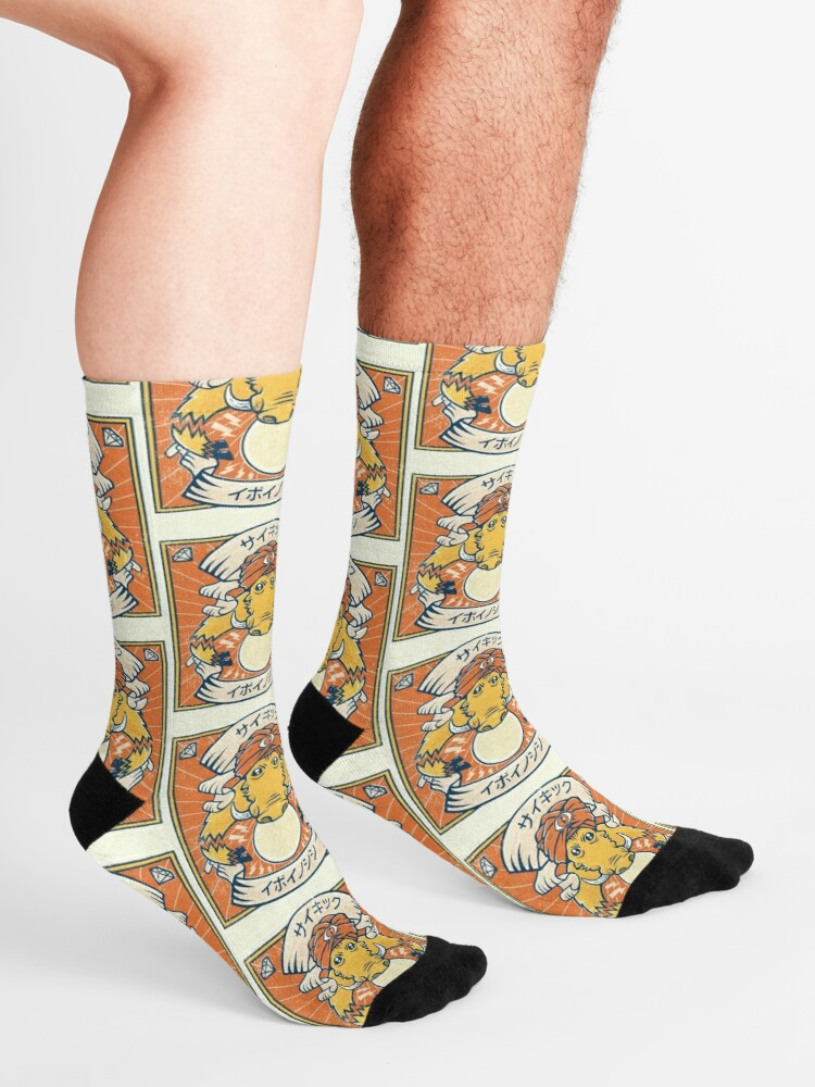 Alternate view of Psychic Warthog Socks