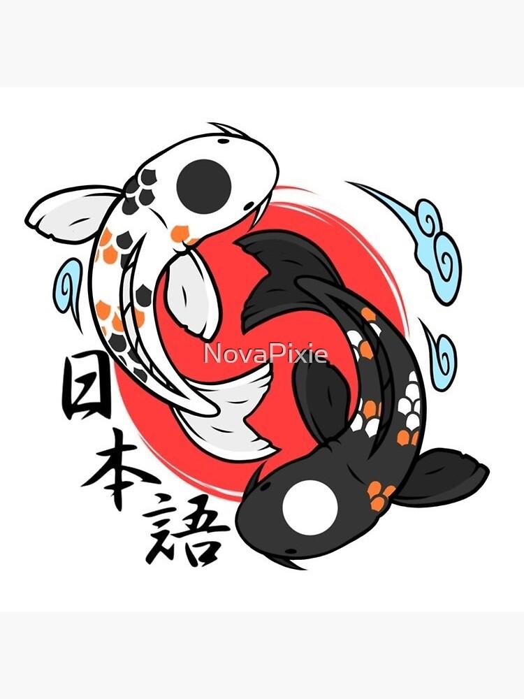 Japanese Yin Yang Koi Fish Art Board Print By Novapixie Redbubble